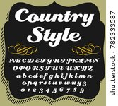 vector set of retro style hand... | Shutterstock .eps vector #782333587