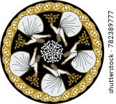 dervish  symbolic study of... | Shutterstock .eps vector #782389777