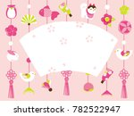 vector illustration of a doll... | Shutterstock .eps vector #782522947