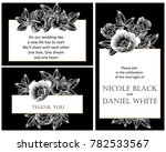 invitation with floral... | Shutterstock .eps vector #782533567