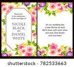 invitation with floral... | Shutterstock .eps vector #782533663