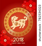 happy chinese new year 2018....   Shutterstock .eps vector #782534323
