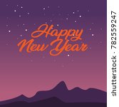 happy new year background...   Shutterstock .eps vector #782559247