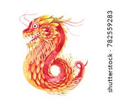 watercolor symbol of china  red ... | Shutterstock . vector #782559283