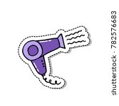 hair dryer doodle icon | Shutterstock .eps vector #782576683