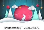 winter landscape. paepr... | Shutterstock .eps vector #782607373