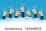 hand of businessman many hands...   Shutterstock .eps vector #782648023