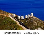 landscape of leros island with... | Shutterstock . vector #782676877