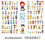 Kids Vector Characters Collection: Set of 92 Classic Tales Characters in cartoon style | Shutterstock vector #782694817