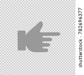 hand pointing right. vector... | Shutterstock .eps vector #782696377