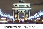 Triumphal Arch In Moscow With...