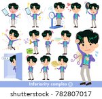 90's fashion man_complex | Shutterstock .eps vector #782807017