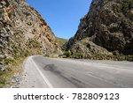 landscape of crete greece | Shutterstock . vector #782809123