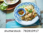 asian fried rice nasi goreng... | Shutterstock . vector #782810917