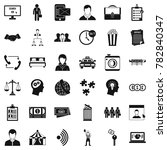 coherence icons set. simple...   Shutterstock . vector #782840347
