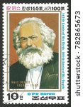 Small photo of DPR Korea - circa 1983: Stamp printed by Korea, Color edition on Eminent personalities, Shows portrait of Karl Marx, circa 1983