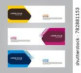 vector modern background banner ... | Shutterstock .eps vector #782881153
