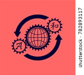 the symbol translator  online... | Shutterstock .eps vector #782893117