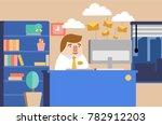 businessman download a folder...   Shutterstock .eps vector #782912203
