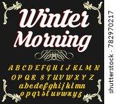 vector set of handwritten abc... | Shutterstock .eps vector #782970217