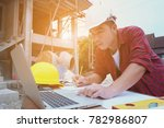 unsafely engineering holding... | Shutterstock . vector #782986807