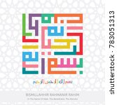 colorful kufic calligraphy of... | Shutterstock .eps vector #783051313