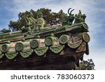 Historic Chinese Imperial Roof...