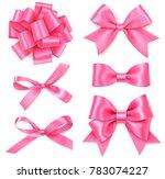 set of different decorative... | Shutterstock .eps vector #783074227