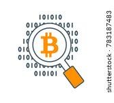 bitcoin cryptocurrency vector... | Shutterstock .eps vector #783187483