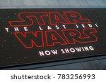 leicester square  london  uk.... | Shutterstock . vector #783256993