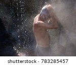 a poor citizen bathes for free... | Shutterstock . vector #783285457