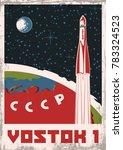 vostok 1 vector space poster.... | Shutterstock .eps vector #783324523