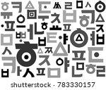the korean alphabet vector... | Shutterstock .eps vector #783330157