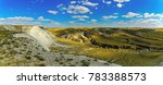 panorama of the cretaceous... | Shutterstock . vector #783388573
