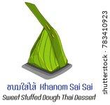 thai desserts 13   khanom sai... | Shutterstock .eps vector #783410923