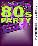 retro party background   audio... | Shutterstock .eps vector #78355972