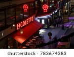 stockholm  sweden   dec 27 ... | Shutterstock . vector #783674383