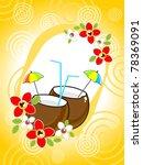 summer concept wallpaper | Shutterstock .eps vector #78369091
