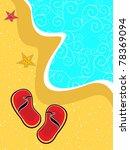vector summer wallpaper | Shutterstock .eps vector #78369094