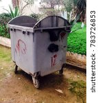 casablanca  morocco   29... | Shutterstock . vector #783726853