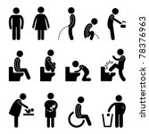 act,attack,baby,bathroom,black,bowl,boy,changing,children,crouching,damage,defecation,diaper,disable,drunk
