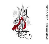 maha shivratri. hand drawn... | Shutterstock .eps vector #783779683
