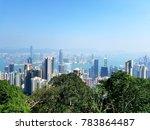 hong kang china | Shutterstock . vector #783864487