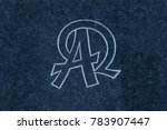 Small photo of Alpha and Omega (symbol of the key to the universe, the beginning and the end)