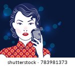 vector singing woman chinese... | Shutterstock .eps vector #783981373