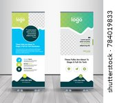 colorful roll up banner vector... | Shutterstock .eps vector #784019833