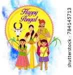 illustration of happy pongal... | Shutterstock .eps vector #784145713
