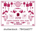 happy chinese new year  year of ... | Shutterstock .eps vector #784166377