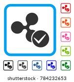 accept ripple icon. flat grey... | Shutterstock .eps vector #784232653