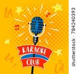 karaoke club symbol  logo or... | Shutterstock . vector #784240393